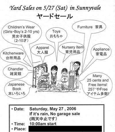 2006yard_sale_32_8