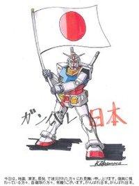 Gundam_3