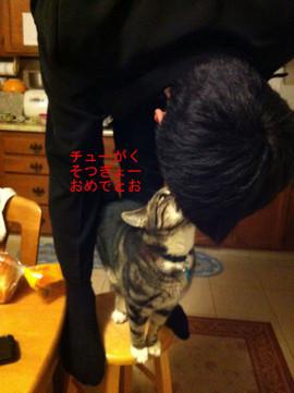 20130317tama2_5