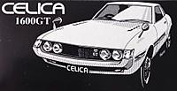 Celica_1600gt