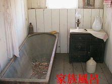 Bath_family2